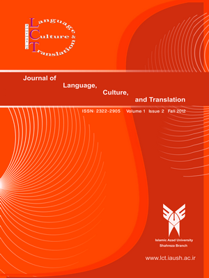 Journal of Language, Culture, and Translation